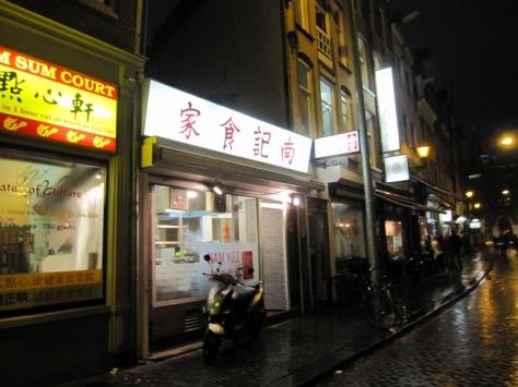 慢慢的走,在藝術館也花了兩個小時。夜幕來臨,走到了一個像小中國城的街,看看有甚麼好吃