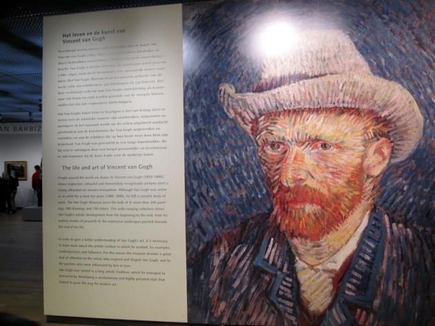 當世最有名的畫家之一凡高,就算不是藝術喜好者也一定聽過。這裡是他的故鄉,也有為他而設最大的博物館,花上兩三個小時慢慢看也不是奢侈