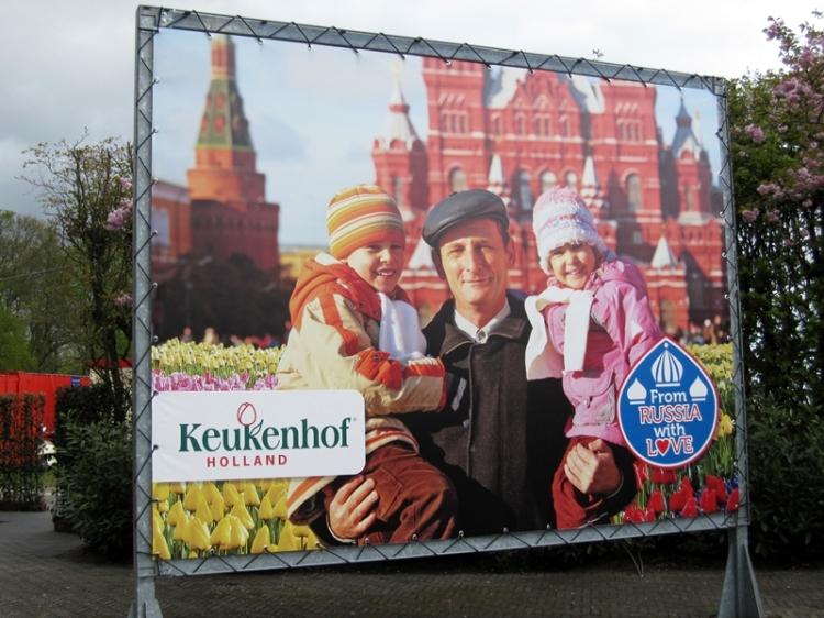 坐火車回到機場,再轉巴士,大約一個小時就到達Keukenhof花園