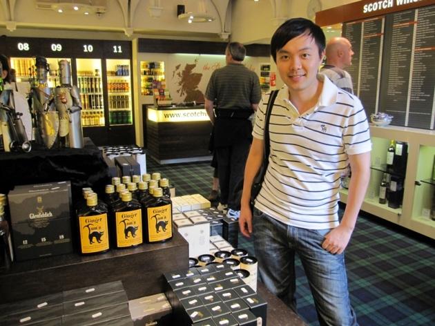 The Scotch Whiskey Experience是一個帶你參觀威士忌的生產過程的導賞團