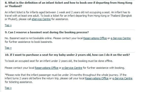 不能在網上訂購國泰嬰兒機票