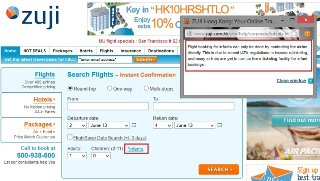 在Zuji的訂購網寫明不可以代購嬰兒機票