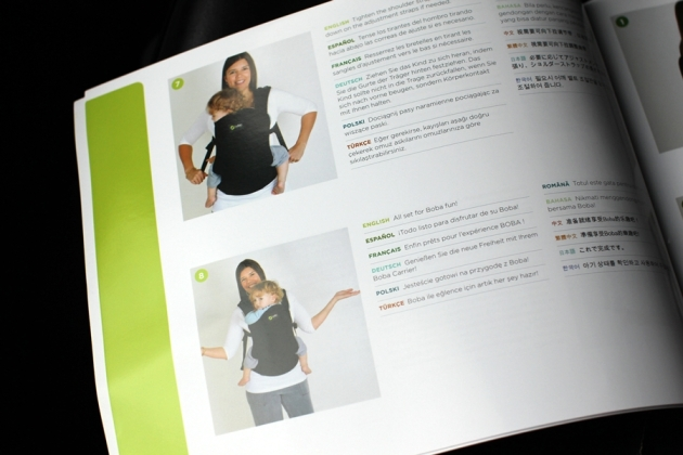 內面有一本說明書很詳細地介紹這條孭帶,還教導了怎樣正確使用這條孭帶