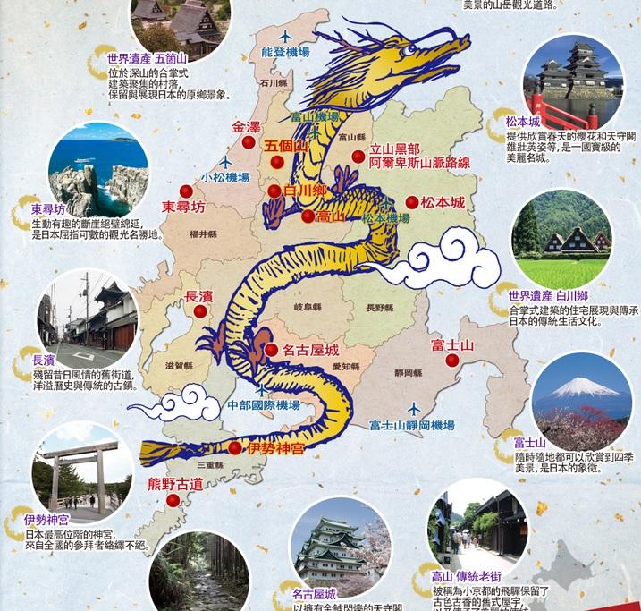很久沒有到過日本了,名古屋自駕遊Start!