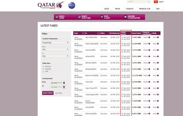 qatar03
